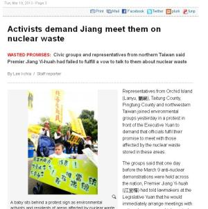 activists demand Jiang meet them on nuclear waste